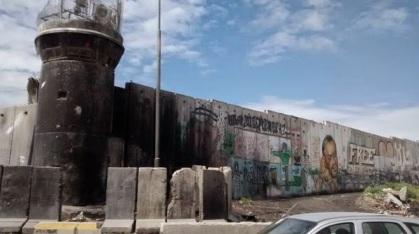 Muro israelense na Palestina