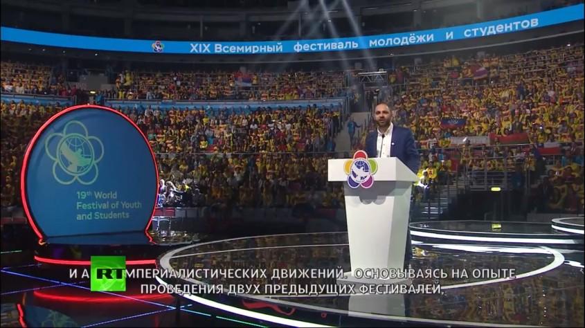 Nikolas Papadrimitious - 19 FMJE - Sochi 2017