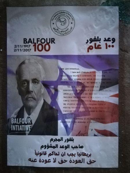 Chatila - Promessa de Balfour - MoaraCrivelente