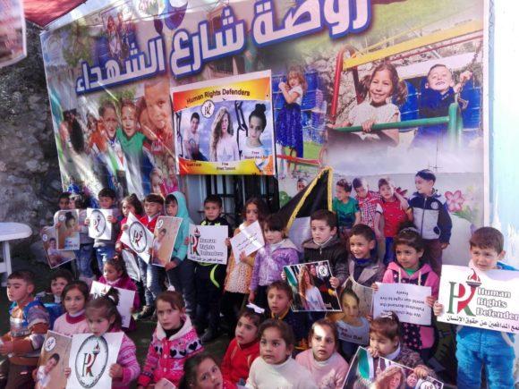 crianças palestinas detidas