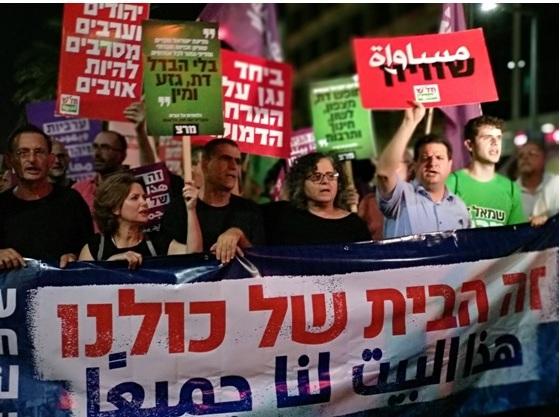 Foto 1 - Parlamentares participam de protesto em Israel contra nova lei - Na faixa - Este é o nosso lar - Foto - Al Ittihad-PC de Israel