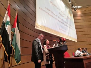 Socorro Gomes, presidenta do Conselho Mundial da Paz, na Conferência Internacional
