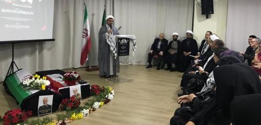Ato em São Paulo em apoio ao Irã
