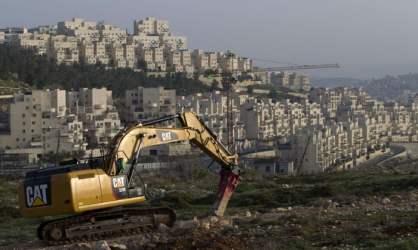 colônia israelense em construção Cisjordânia Palestina